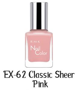 RMK Nail Color EX-62 Classic Sheer Pink