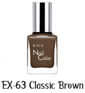 RMK Nail Color EX-63 Classic Brown