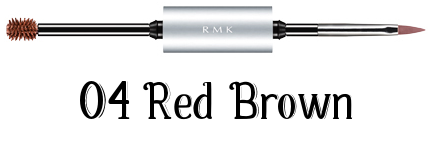 RMK W Eyebrows Color 04 Red Brown
