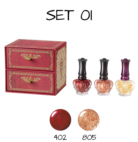 Anna Sui 2016 Holiday Collection Vintage Nail Color Set 01