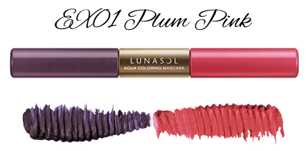LUNASOL 2017 Spring Makeup Collection Aqua Coloring Mascara EX01 Plum Pink