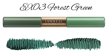 LUNASOL 2017 Spring Makeup Collection Aqua Coloring Mascara EX03 Forest Green