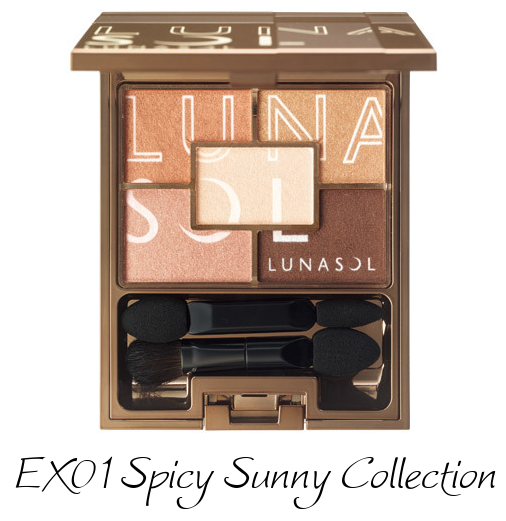 LUNASOL 2017 Sunny Summer Makeup Collection Sunny Summer Eyes EX01 Spicy Sunny Collection