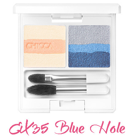CHICCA 2017 Summer Collection Summer Vivid Mystic Powder Eye Shadow EX35 Blue Hole