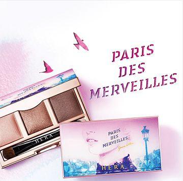 HERA x Garance Wilkens Fall Winter Collection Souvenir De Paris Eye Shadow Trio