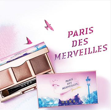 HERA x Garance Wilkens Fall Winter Collection Souvenir De Paris Eye Shadow Trio