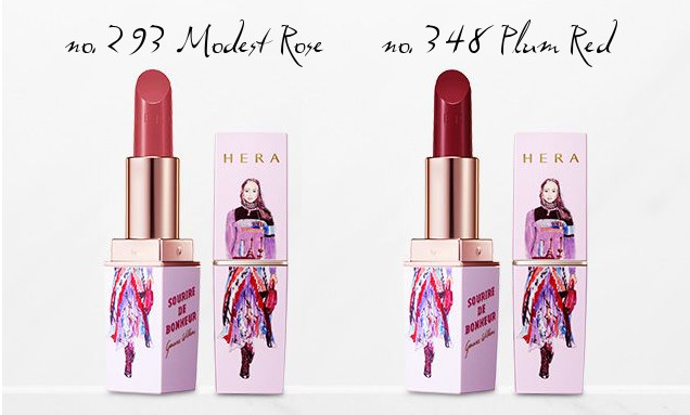 HERA x Garance Wilkens Fall Winter Collection Souvenir De Paris Rouge Holic (Cream Texture) no.293 Modest Rose, no.348 Plum Red