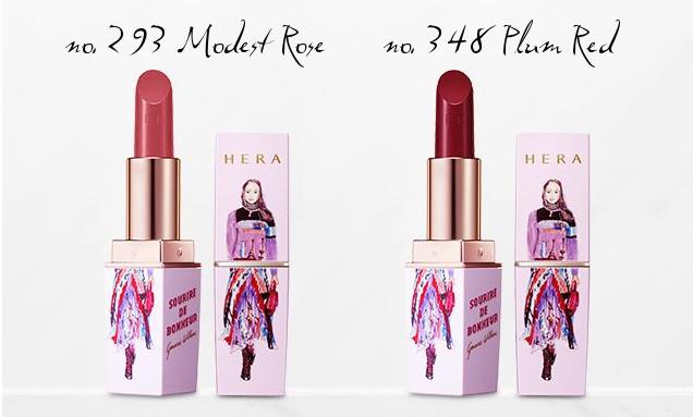 HERA x Garance Wilkens Fall Winter Collection Souvenir De Paris Rouge Holic (Cream Texture) no.293 Modest Rose, no.348 Plum Red