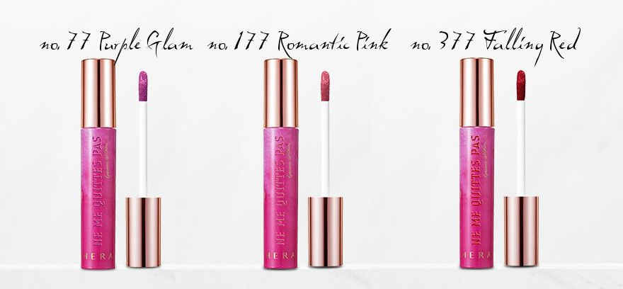 HERA x Garance Wilkens Fall Winter Collection Souvenir De Paris Rouge Holic Liquid no.77 Purple Glam, no.177 Romantic Pink, no.377 Falling Red