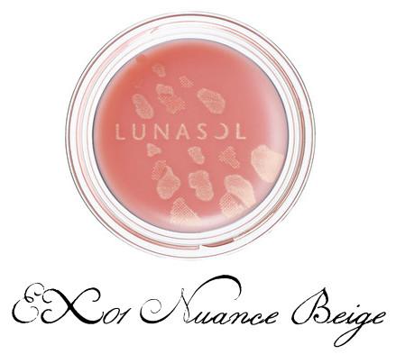 LUNASOL 2017 Autumn Makeup Collection Warm Color Balm EX01 Nuance Beige