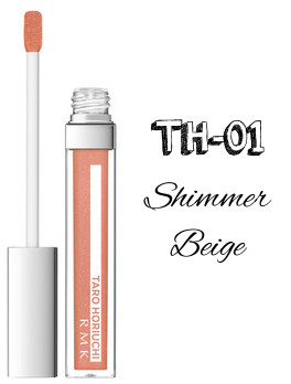 RMK 2017 Autumn Winter Collection Fffuture Color Lip Gloss TH-01 Shimmer Beige