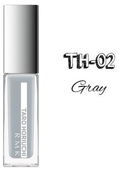 RMK 2017 Autumn Winter Collection Fffuture Nail Polish TH-02 Gray
