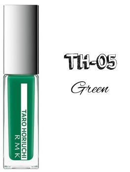RMK 2017 Autumn Winter Collection Fffuture Nail Polish TH-05 Green
