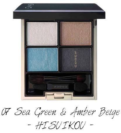 SUQQU 2017 Autumn Winter Collection Designing Color Eyes 07 Sea Green & Amber Beige HISUIKOU