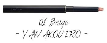 SUQQU 2017 Autumn Winter Collection Lip Defining Pencil 01 Beige YAWAKOUIRO