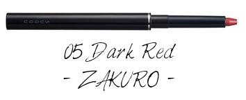 SUQQU 2017 Autumn Winter Collection Lip Defining Pencil 05 Dark Red ZAKURO