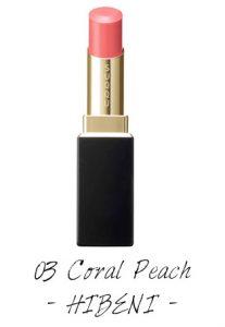 SUQQU 2017 Autumn Winter Collection Moisture Rich Lipstick 03 Coral Peach HIBENI