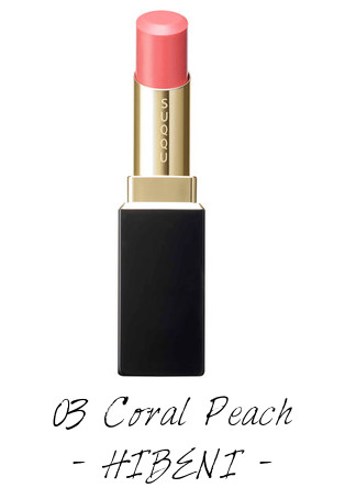 SUQQU 2017 Autumn Winter Collection Moisture Rich Lipstick 03 Coral Peach HIBENI