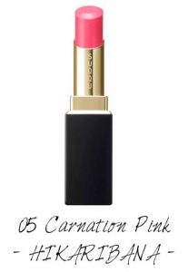 SUQQU 2017 Autumn Winter Collection Moisture Rich Lipstick 05 Carnation Pink HIKARIBANA