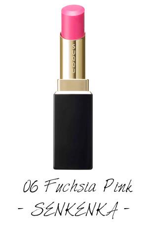 SUQQU 2017 Autumn Winter Collection Moisture Rich Lipstick 06 Fuchsia Pink SENKENKA