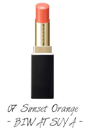 SUQQU 2017 Autumn Winter Collection Moisture Rich Lipstick 07 Sunset Orange BIWATSUYA