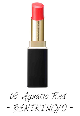 SUQQU 2017 Autumn Winter Collection Moisture Rich Lipstick 08 Aquatic Red BENIKINGYO
