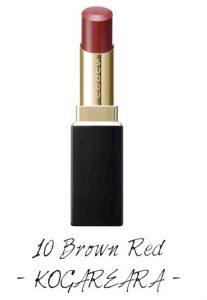 SUQQU 2017 Autumn Winter Collection Moisture Rich Lipstick 10 Brown Red KOGAREARA