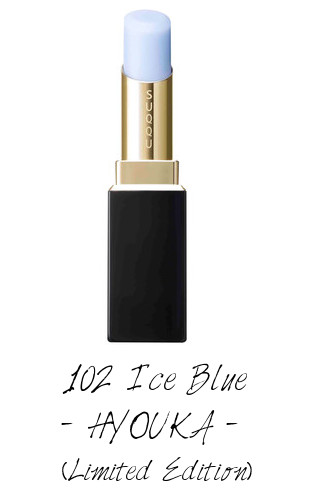 SUQQU 2017 Autumn Winter Collection Moisture Rich Lipstick 102 Ice Blue HYOUKA (Limited Edition)