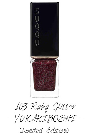 SUQQU 2017 Autumn Winter Collection Nail Polish Color 103 Ruby Glitter YUKARIBOSHI (Limited Edition)