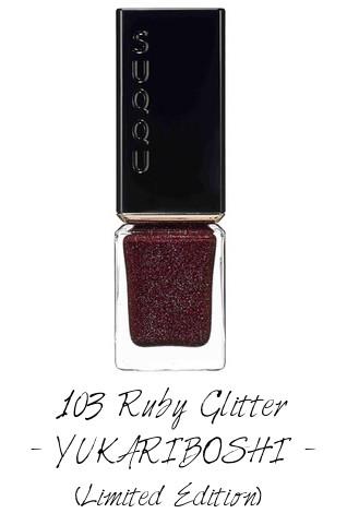SUQQU 2017 Autumn Winter Collection Nail Polish Color 103 Ruby Glitter YUKARIBOSHI (Limited Edition)