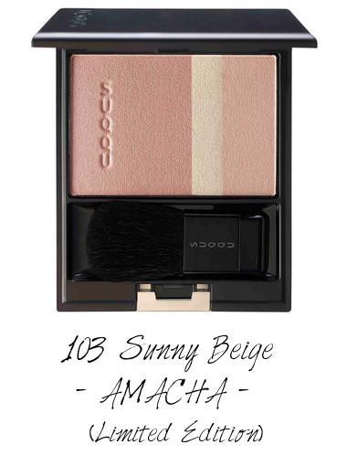 SUQQU 2017 Autumn Winter Collection Pure Color Blush 103 Sunny Beige AMACHA (Limited Edition)