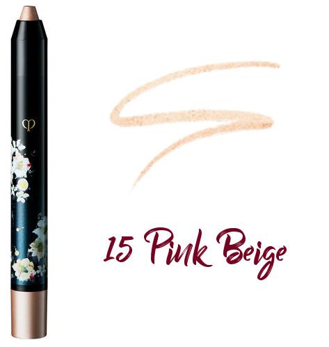 Clé de Peau Beauté 2017 Holiday Collection Nuit de Chine crayons pour les yeux 15 Pink Beige