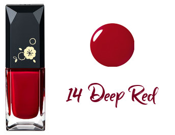 Clé de Peau Beauté 2017 Holiday Collection Nuit de Chine vernis à ongles trio 14 Deep Red