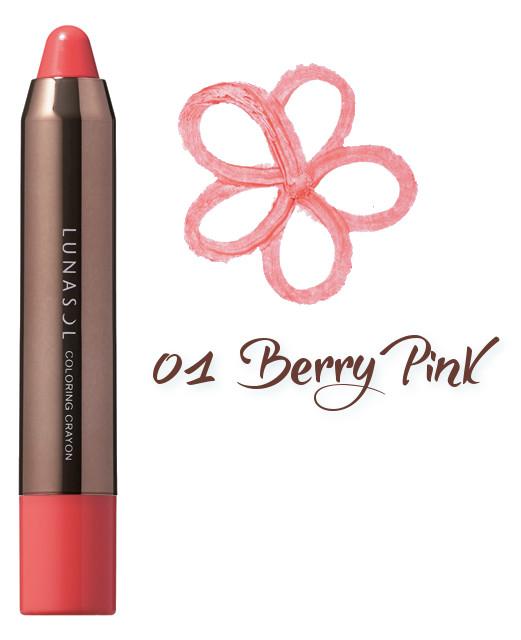 LUNASOL 2018 Spring Makeup Colletion Coloring Crayon 01 Berry Pink