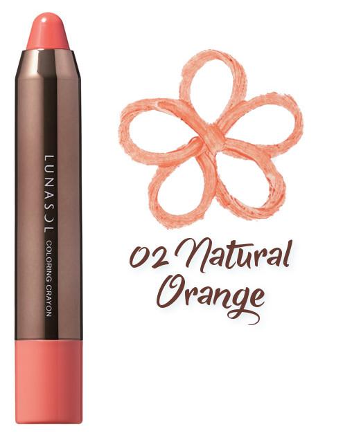 LUNASOL 2018 Spring Makeup Colletion Coloring Crayon 02 Natural Orange