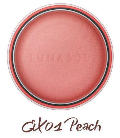 LUNASOL 2018 Spring Makeup Colletion Macaron Nuance Eyes EX01 Peach