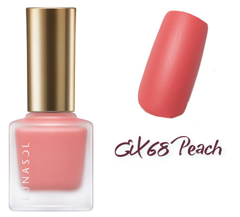 LUNASOL 2018 Spring Makeup Colletion Nail Finish N EX68 Peach