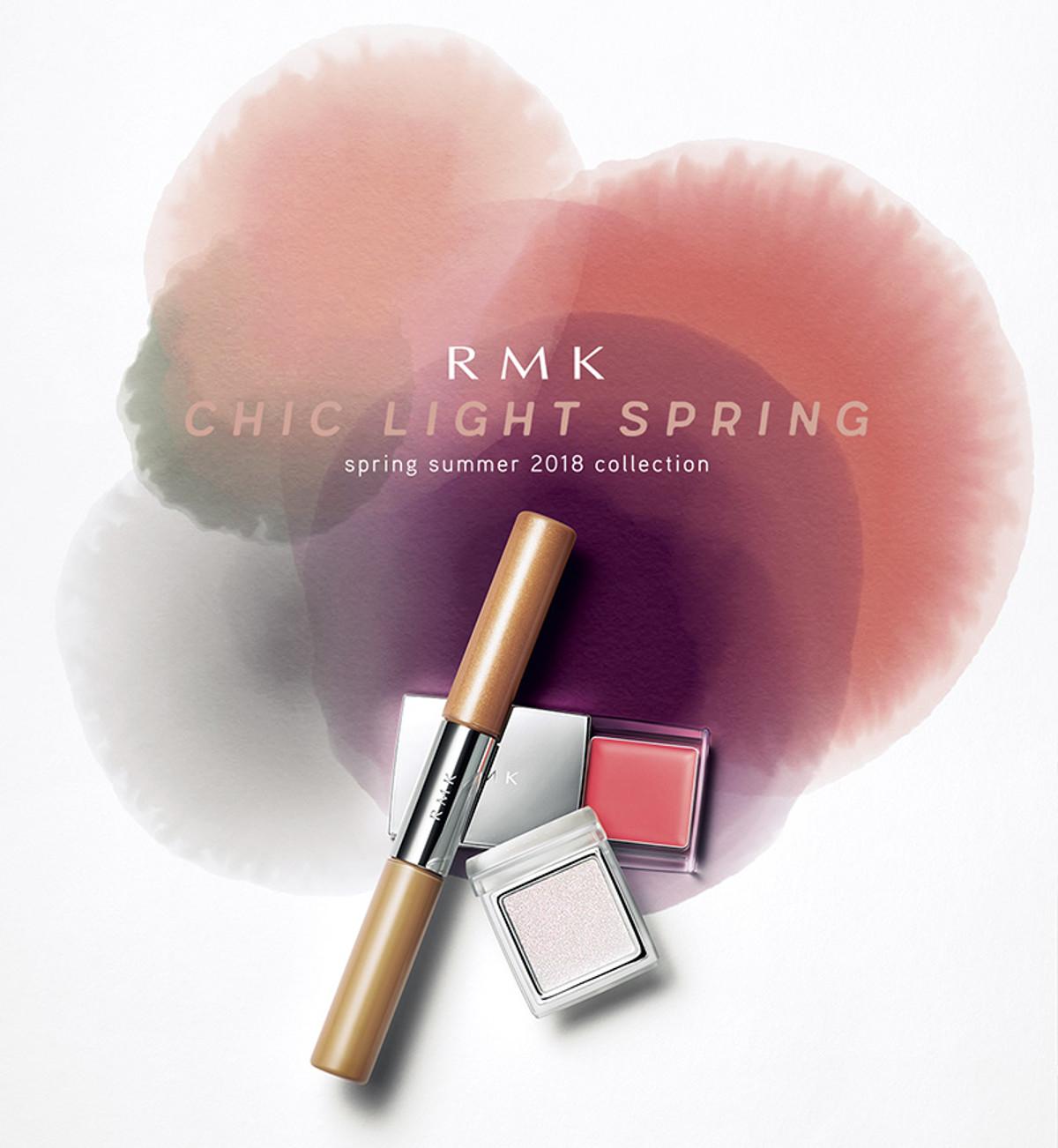RMK 2018 Spring Summer Collection Chic Light Spring