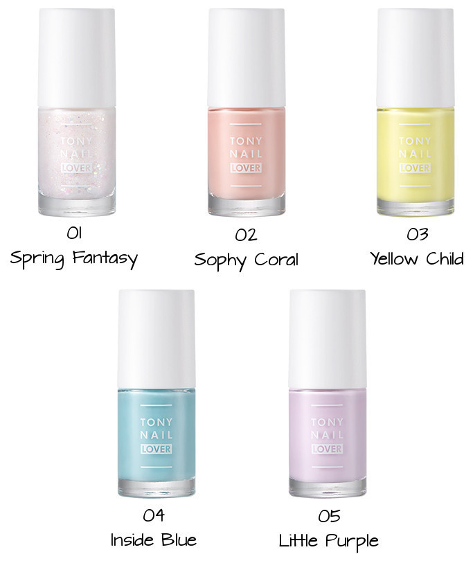 Tony Moly 2018 Spring Summer Fabric Collection Tony Nail Lover 01 Spring Fantasy, 02 Sophy Coral, 03 Yellow Child, 04 Inside Blue, 05 Little Purple