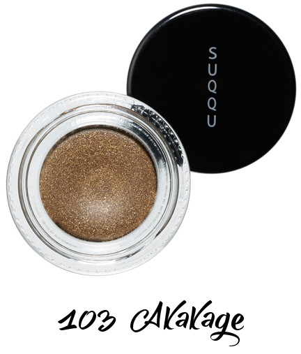 SUQQU 2018 Spring Color Collection Deep Nuance Eyes 103 Akakage