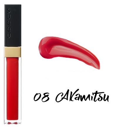 SUQQU 2018 Spring Color Collection Flawless Lip Gloss 08 Akamitsu