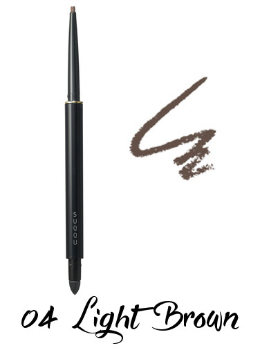 SUQQU 2018 Spring Color Collection Gel Eyeliner Pencil 04 Light Brown