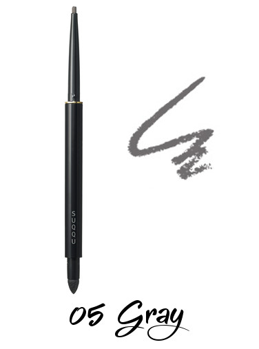 SUQQU 2018 Spring Color Collection Gel Eyeliner Pencil 05 Gray