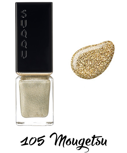 SUQQU 2018 Spring Color Collection Nail Color Polish 105 Mougetsu