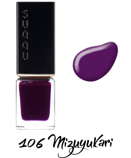 SUQQU 2018 Spring Color Collection Nail Color Polish 106 Mizuyukari
