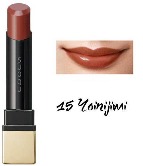 SUQQU 2018 Spring Color Collection SUQQU 2018 Spring Color Collection Extra Glow Lipstick 15 Yoinijimi