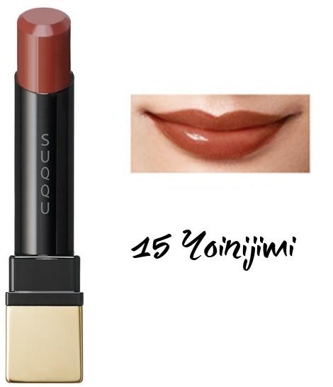 SUQQU 2018 Spring Color Collection SUQQU 2018 Spring Color Collection Extra Glow Lipstick 15 Yoinijimi