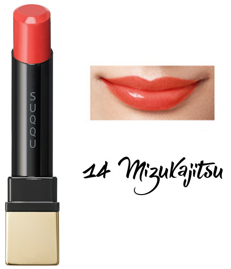 SUQQU 2018 Spring Color Collection SUQQU 2018 Spring Color Collection Extra Glow Lipstick 14 Mizukajitsu