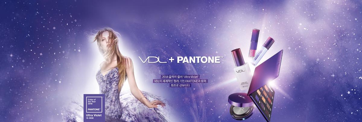 VDL 2018 Pantone Color Ulra Violet
