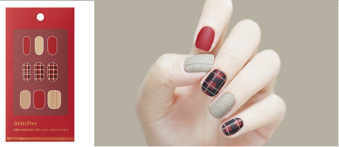 Innisfree 2018 Green Christmas Limited Edition Gel Nail Design Tip Tip 2